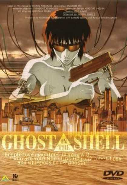TV Series - Ghost In The Shell Japanese