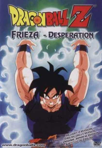 TV Series - Dragonball Z - Frieza Desperation