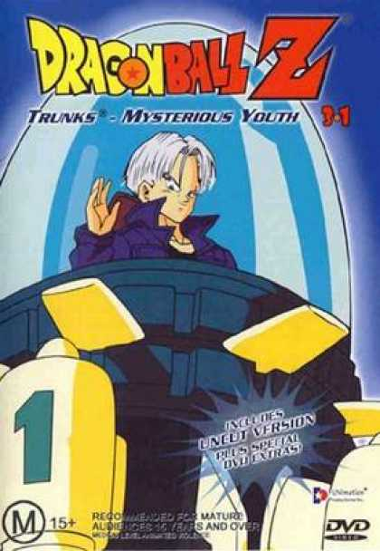 TV Series - Dragonball Z - Mysterious Youth