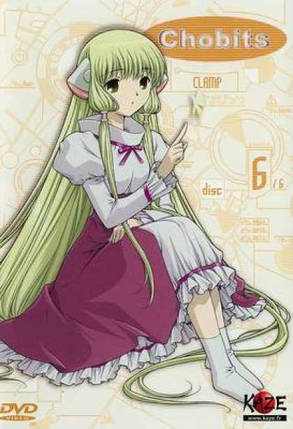 TV Series - Chobits