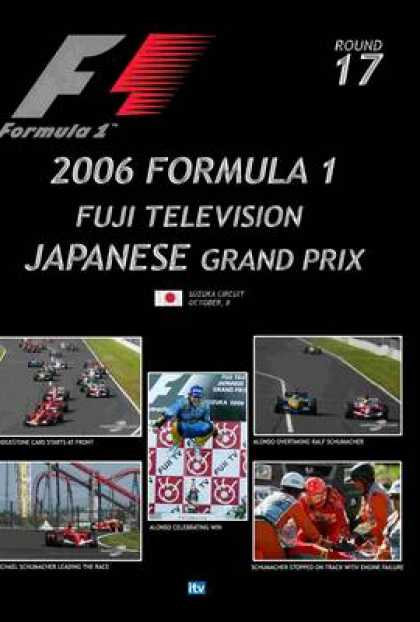 TV Series - Formula 1 - 2006 Japanese Grand Prix Thinpack