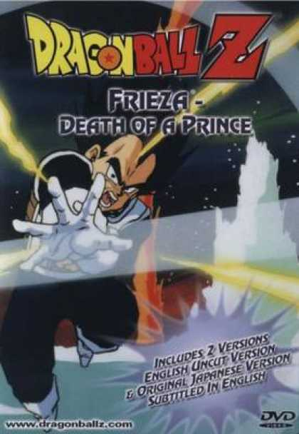 TV Series - Dragonball Z - Frieza Death Of A Prince