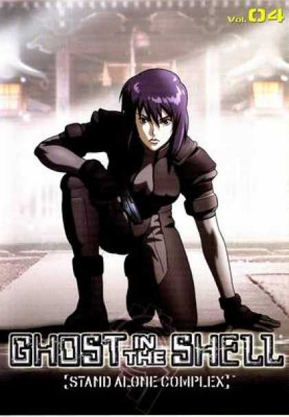 TV Series - Ghost In The Shell Stand Alone Complex
