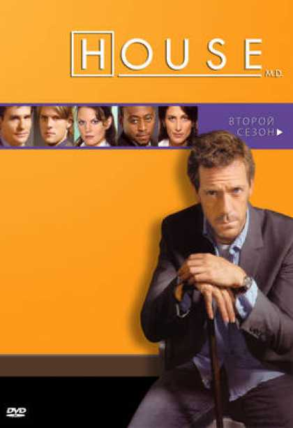 TV Series - House M.D. 2006 RUSSIAN
