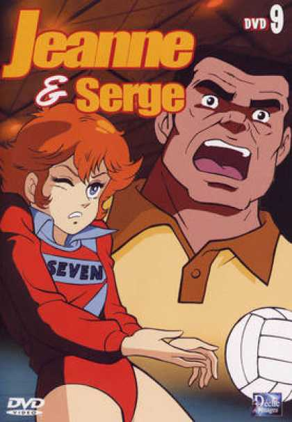 TV Series - Jeanne & Serge