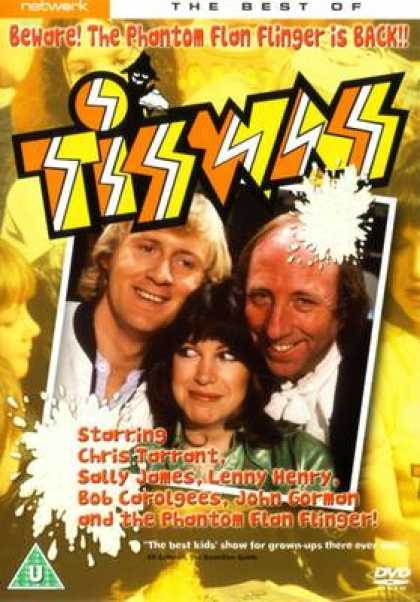 TV Series - Tiswas-The Best Of 2005 ()