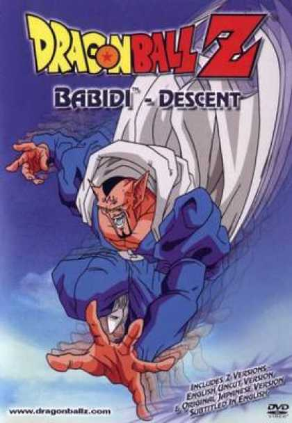 TV Series - Dragonball Z - Babidi Descent