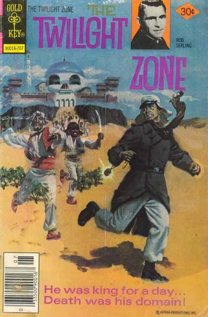 Twilight Zone 78 - Sword - Sand - Clouds - Chasing - Flowers