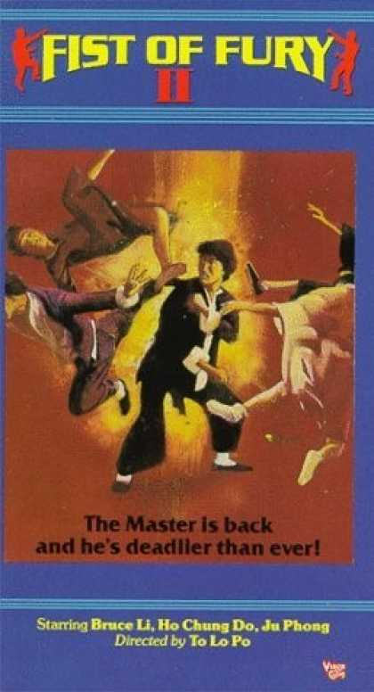 VHS Videos - Fist Of Fury Ii