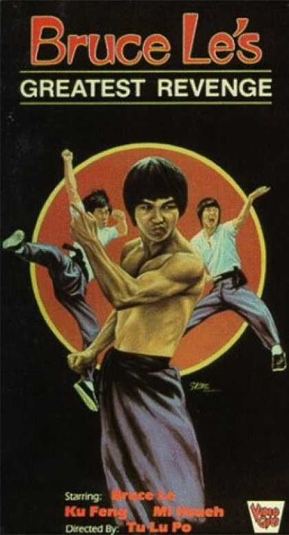 VHS Videos - Bruce Lee's Greatest Revenge
