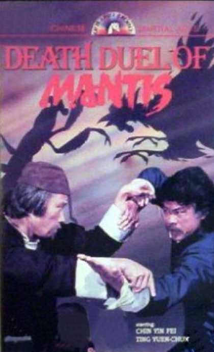 VHS Videos - Death Duel Of Mantis