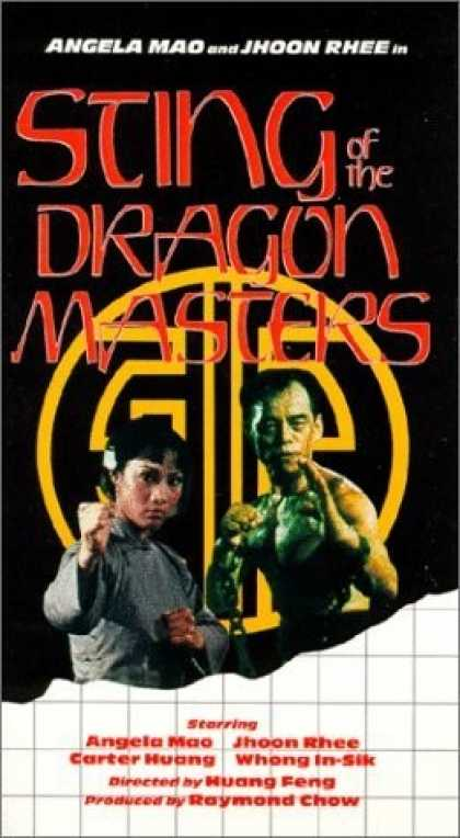 VHS Videos - Sting Of the Dragon Masters