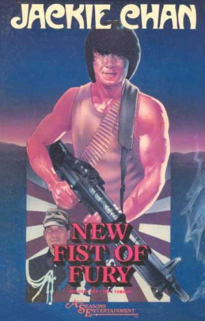 VHS Videos - New Fist Of Fury