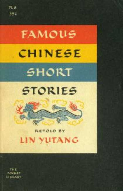 Vintage Books - Famous Chinese Short Stories - Yutang Lin