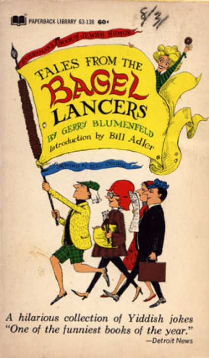 Vintage Books - Tales From the Bagel Lancers: Everyman's Book of Jewish Humor - Gerry Blumenfeld