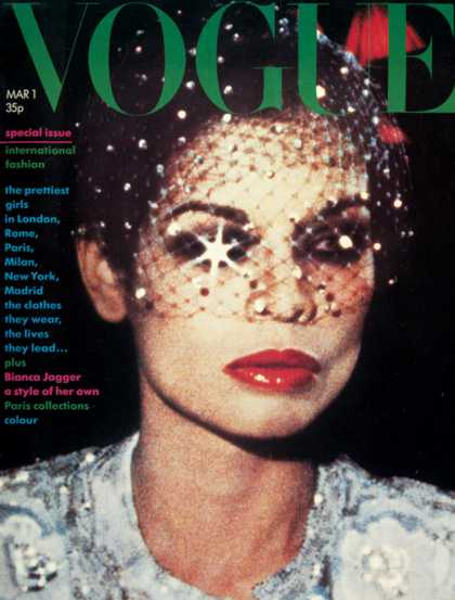 Vogue - Bianca Jagger - March, 1974