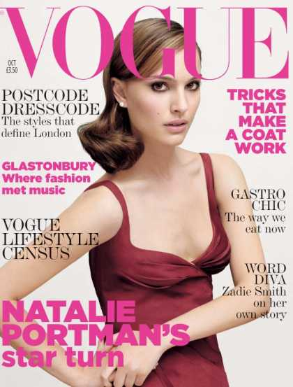 Vogue - Natalie Portman - October, 2005