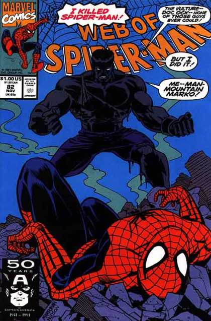 Web of Spider-Man 82