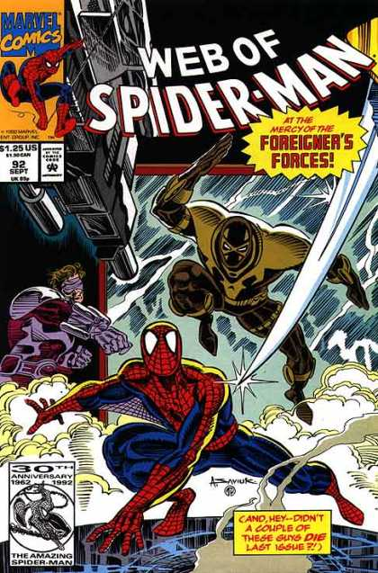 Web of Spider-Man 92 - Marvel - Foreigners Forces - September - Cloud - Gun
