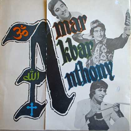 Weirdest Album Covers - Amar Akbar Anthony