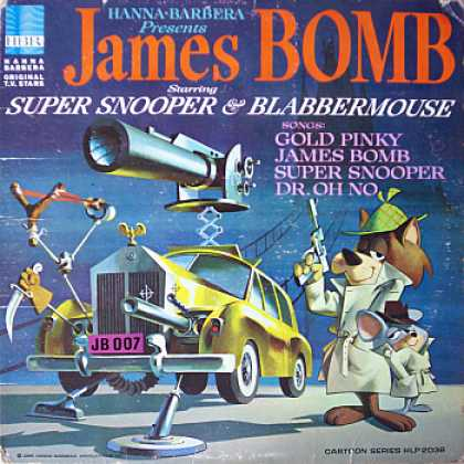 Weirdest Album Covers - James Bomb