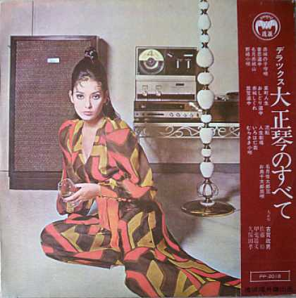 Weirdest Album Covers - Asian Pop