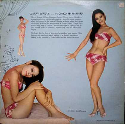 Weirdest Album Covers - Hamamura, Michiko & The Bright Rhythm Boys Of Japan - 2
