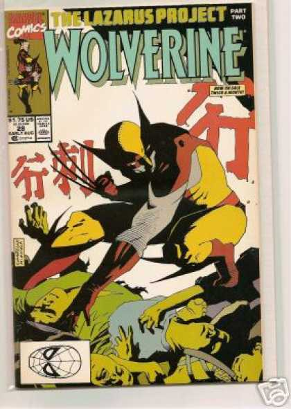 Wolverine 28 - Mark Chiarello, Mike Mignola