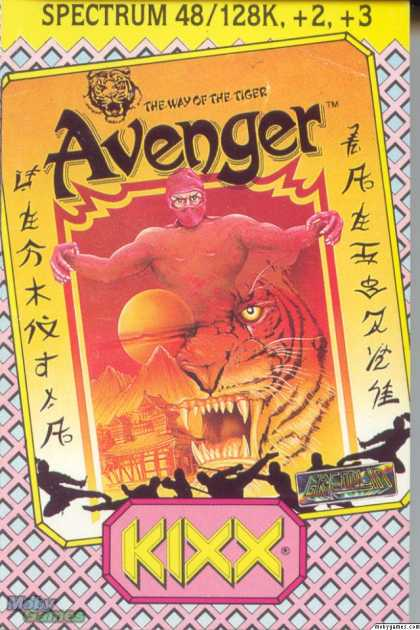 ZX Spectrum Games - Avenger